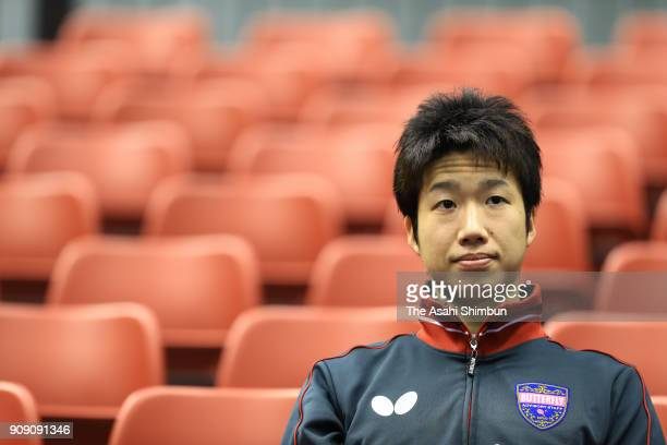 Silver medalist Jun Mizutani is seen after the medal ceremony for the Men's Signles during day seven of the All Japan Table Tennis Championships at...