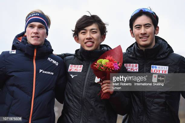 Silver medalist Kars Jansman of Netherlands gold medalist Seitaro Ichinohe of Japan and bronze medalist Rysosuke Tsuchiya of Japan pose during the...