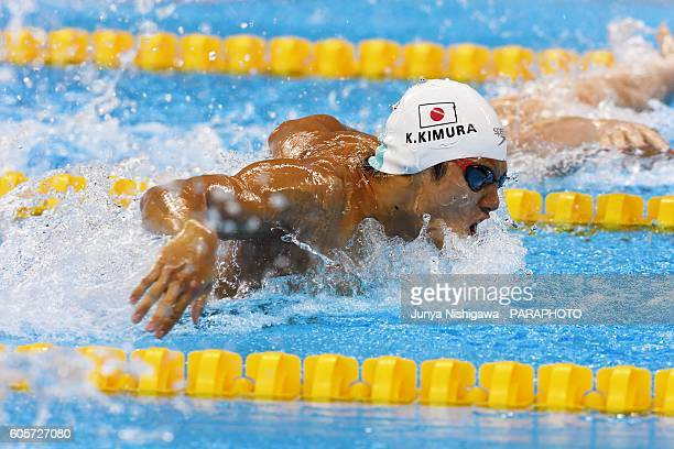 Silver medalist KIMURA Keiichi of JAPAN competes in the Men's 100m Butterfly S11 Final on day 7 of the Rio 2016 Paralympic Games at Olympic Aquatics...