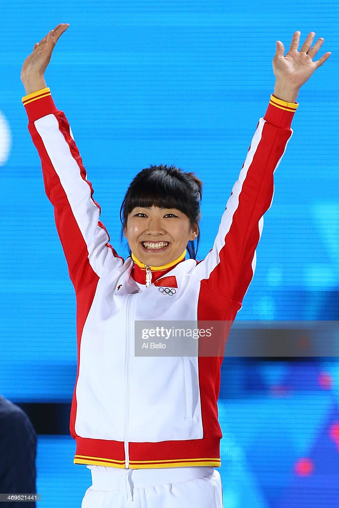 Medal Ceremony - Winter Olympics Day 8 : ニュース写真