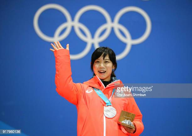 Silver medalist Miho Takagi of Japan celebrates during the medal ceremony for the Speed Skating Ladies' 1000m on day four of the PyeongChang 2018...