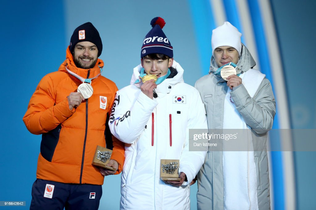Medal Ceremony - Winter Olympics Day 2