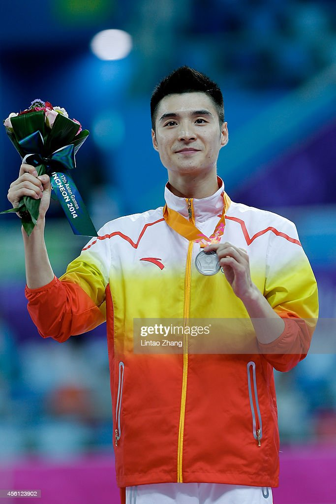 2014 Asian Games - Day 7 : News Photo
