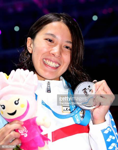 Silver medalist Yui Ohashi of Japan celebrates after the medal ceremony for the Women's 200m Individual Medley on day eleven of the Budapest 2017...