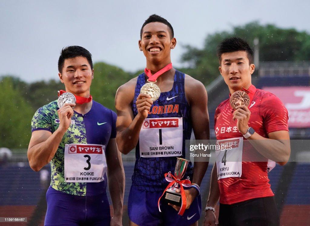 103rd JAAF Athletics Championships - Day 4 : ニュース写真