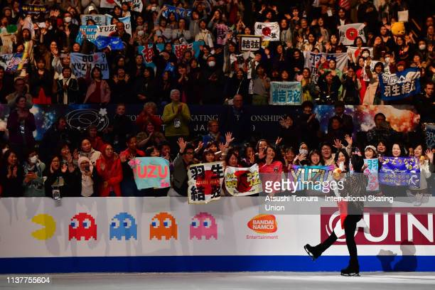 Silver medalist Yuzuru Hanyu of Japan applauds fans after the medal ceremony for the Men's single on day four of the 2019 ISU World Figure Skating...