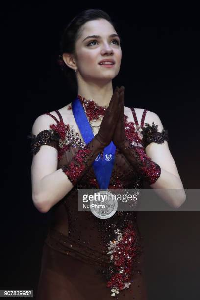Silver medallist Evgenia Medvedeva of Russia poses with her medal during the award ceremony of the Ladies Free Skating program of the 2018 ISU...