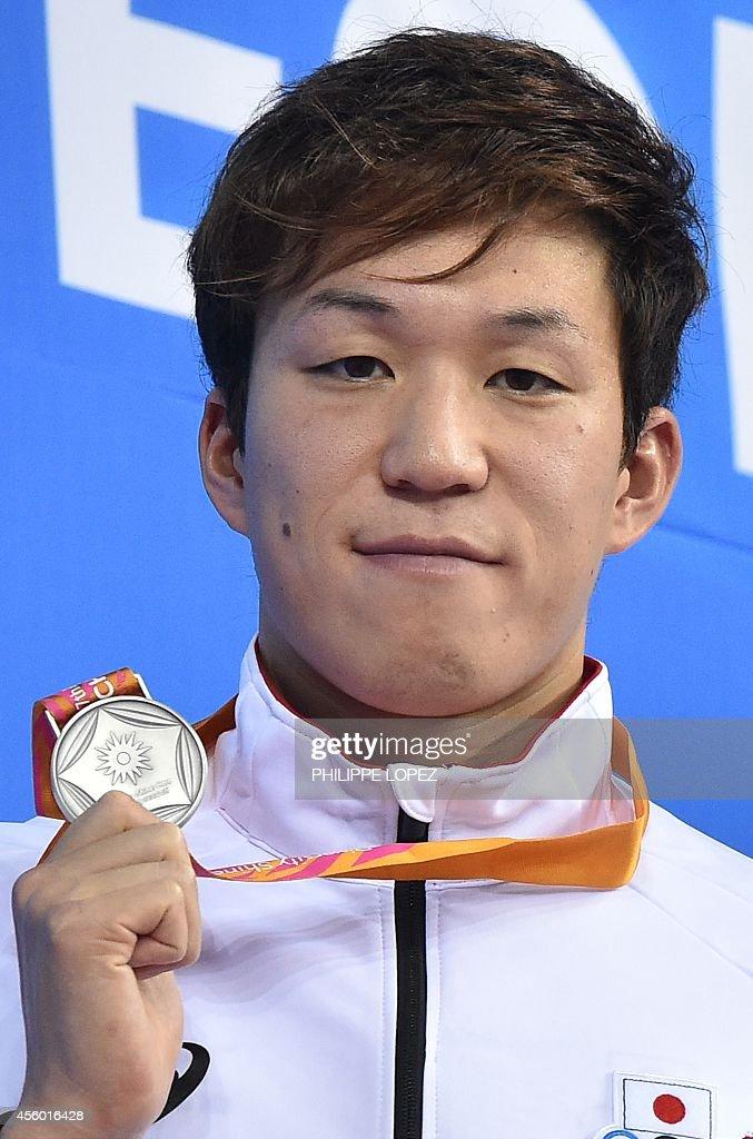 Yasuhiro Koseki