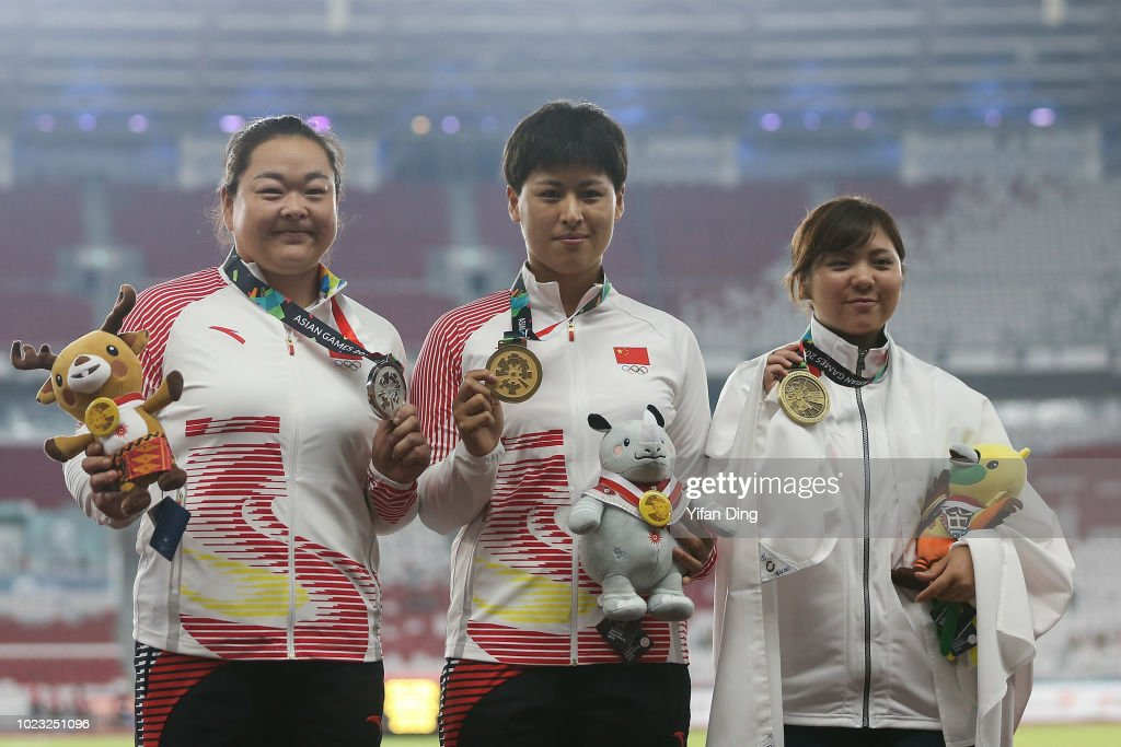 Asian Games - Day 7 : ニュース写真