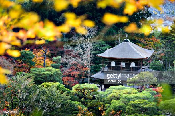 Silver Pavilion in Construction at Ginkakuji Temple in Autumn
