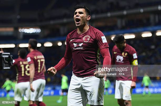 Silvio Romero of Club America celebrates scoring his team's second goal during the FIFA Club World Cup second round match between Jeonbuk Hyundai and...