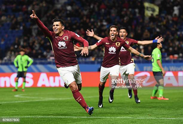 Silvio Romero of Club America celebrates scoring his team's second goal with team mates during the FIFA Club World Cup second round match between...