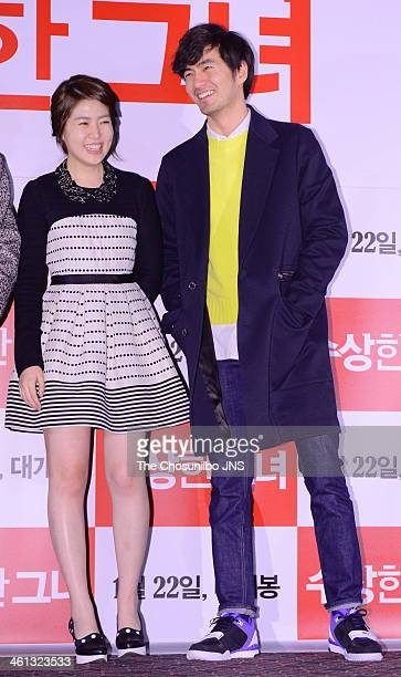 Sim EunKyung and Lee JinUk attend the movie 'Miss Granny' press conference at Wangsimni CGV on January 6 2014 in Seoul South Korea