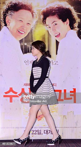 Sim EunKyung attends the movie 'Miss Granny' press conference at Wangsimni CGV on January 6 2014 in Seoul South Korea