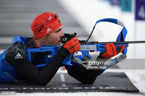 Simon Schempp of Germany shoots during the Men's 4x75km Biathlon Relay on day 14 of the PyeongChang 2018 Winter Olympic Games at Alpensia Biathlon...