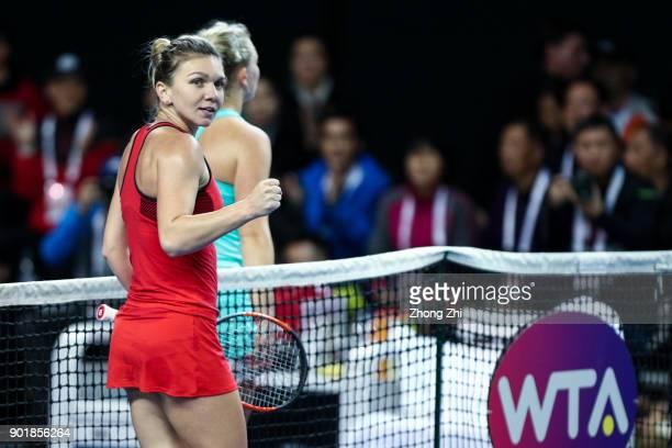 Simona Halep of Romania celebrates winning during the final match against Katerina Siniakova of Czech Republic during Day 7 of 2018 WTA Shenzhen Open...
