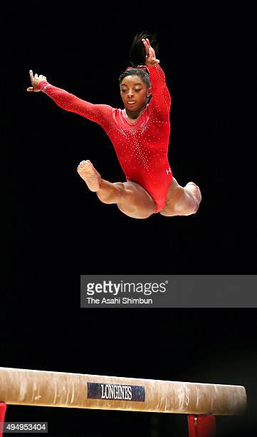 Simone Biles of the United States competes in the Balance Beam of the Women's Individual AllAround final during day seven of the 2015 World Artistic...