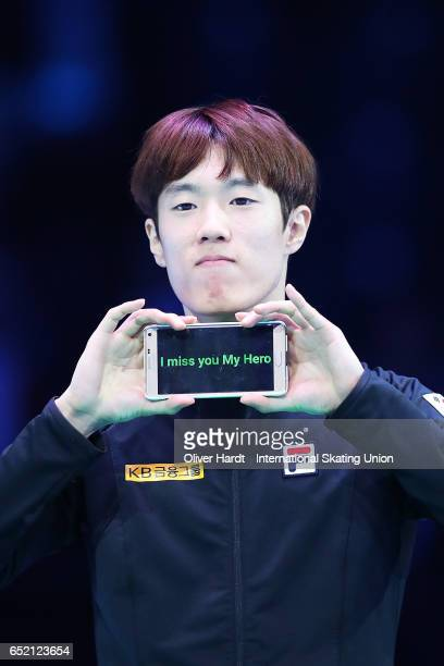 Sin da Woon of Korea with the gold medal celebrate after the Men«s 1500m race during day one of ISU World Short Track Championships at Rotterdam Ahoy...