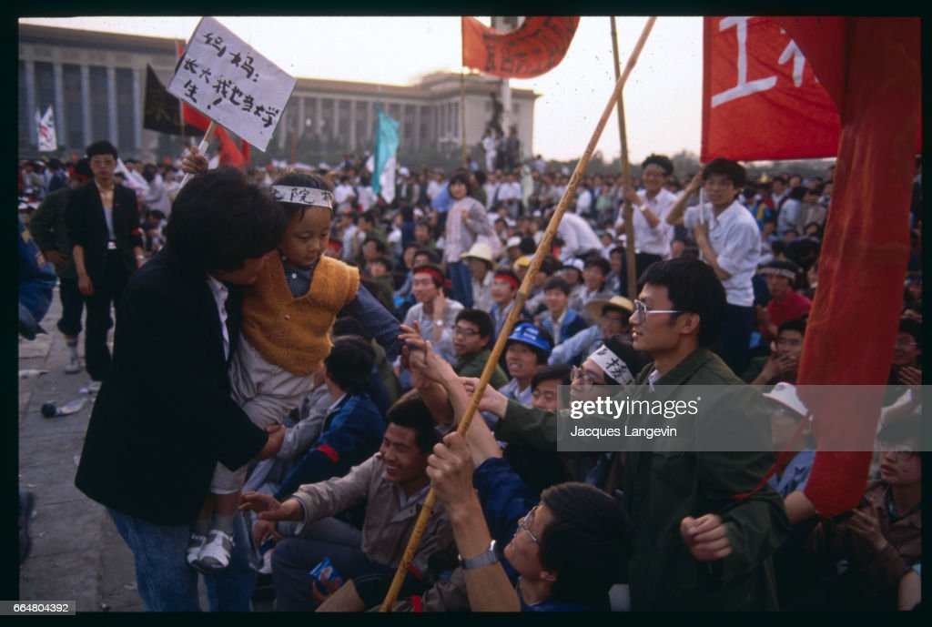 Pro-Democracy Demonstrations on Tiananmen Square : ニュース写真