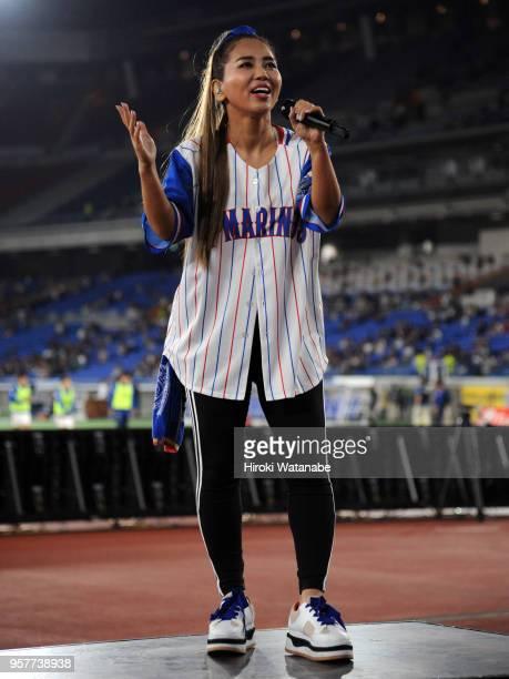 Sing Minmi is Yokohama FMarinos cheering during the JLeague J1 match between Yokohama FMarinos and Gamba Osaka at Nissan Stadium on May 12 2018 in...