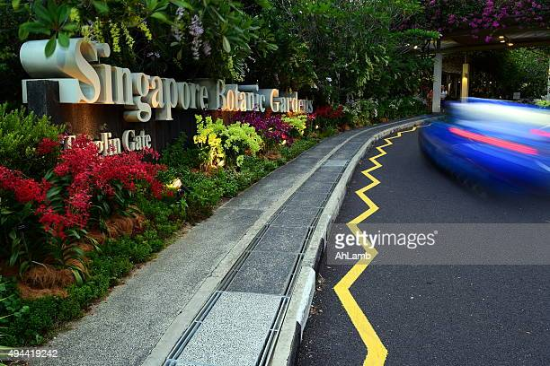 singapore botanic gardens entrance - singapore botanic gardens stock photos and pictures