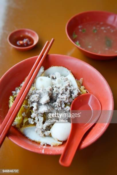Singapore breakfast of fishball mee pok