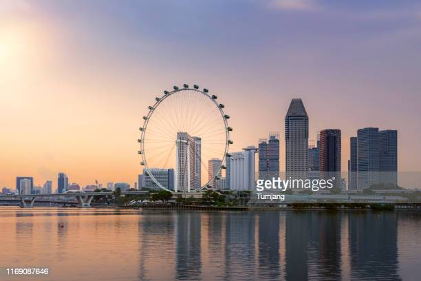 singapore city skyline thare are the most famous tourist attraction in singapore,asia. - republik singapur stock-fotos und bilder