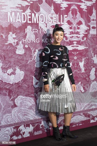 Singapore DJ Rosalyn Lee attends the CHANEL 'Mademoiselle Prive' Exhibition Opening Event on January 11 2018 in Hong Kong Hong Kong
