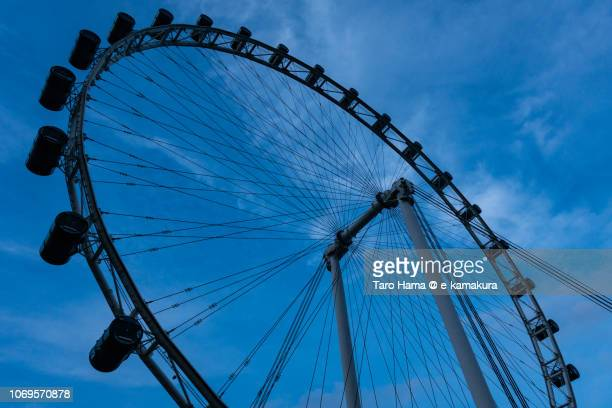 Singapore Flyer in the blue sky