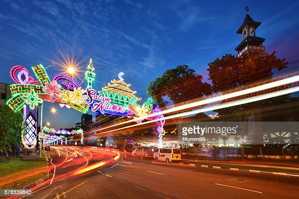 Singapore Geylang Serai