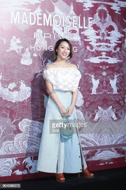 Singaporean actress Oon Shu An attends the CHANEL 'Mademoiselle Prive' Exhibition Opening Event on January 11 2018 in Hong Kong Hong Kong