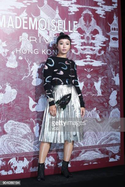 Singaporean DJ Rosalyn Lee attends the CHANEL 'Mademoiselle Prive' Exhibition Opening Event on January 11 2018 in Hong Kong Hong Kong