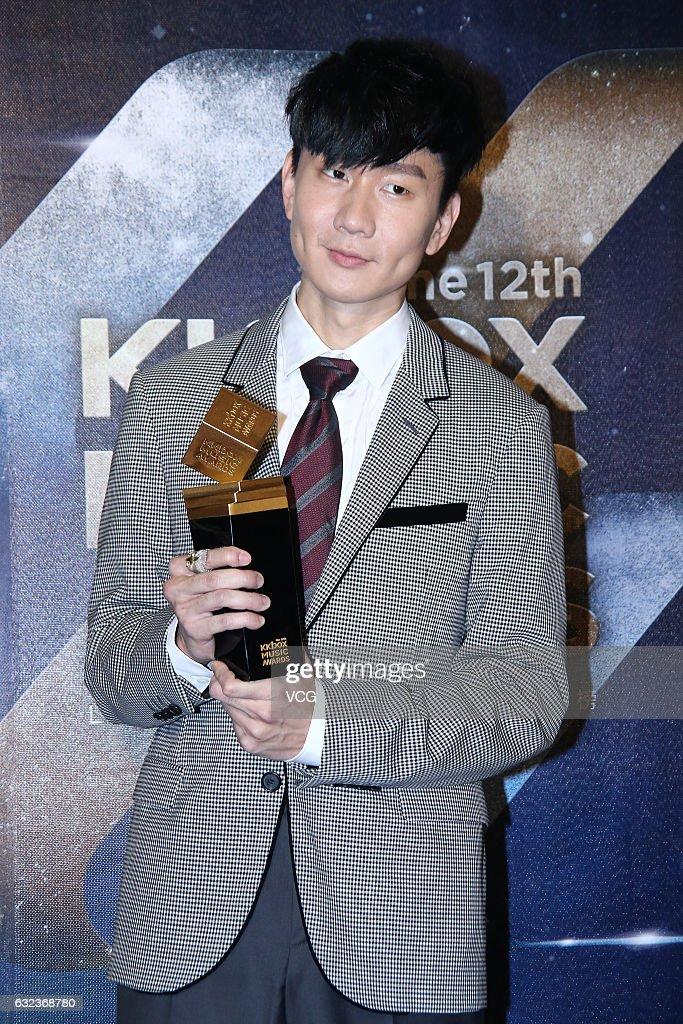 12th KKBOX Music Awards Held In Taipei : News Photo