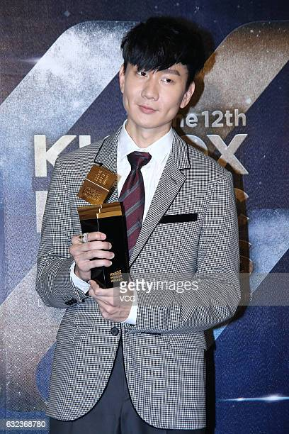 Singaporean singer JJ Lin attends the 12th KKBOX Music Awards on January 21 2016 in Taipei Taiwan of China