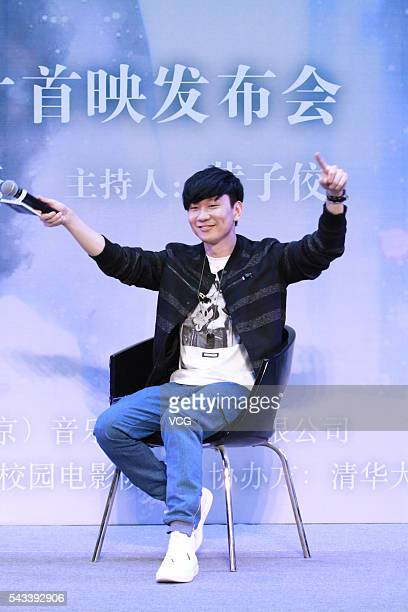 Singaporean singer JJ Lin attends the press conference of documentary If Miracles had a Sound on June 27 2016 in Beijing China
