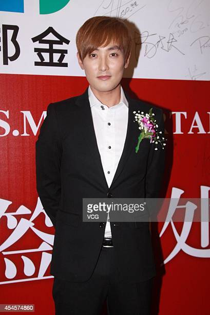 Singer Ahn ChilHyun attends press conference of Media Asia Group Holdings Limited and SMEntertainment on September 3 2014 in Beijing China Media Asia...