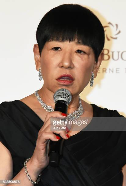 Akiko Sato Pictures and Photos | Getty Images
