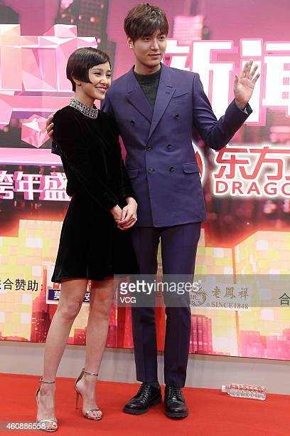 Singer Amber Kuo and singer Lee MinHo attends Crossyear Party press conference for Dragon TV on December 29 2014 in Shanghai China