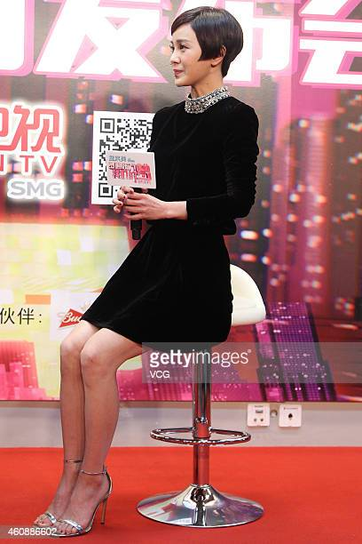 Singer Amber Kuo attends Crossyear Party press conference for Dragon TV on December 29 2014 in Shanghai China