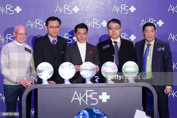 Singer and actor Aaron Kwok attends the launch ceremony of his own haircare brand on December 16 2017 in Hong Kong China