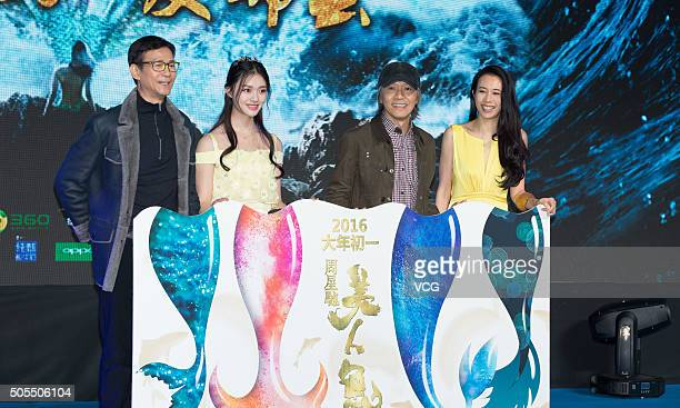 Singer and actor Adam Cheng actress Lin Yun director Stephen Chow and singer Karen Mok attend the release conference for the promotional song of...