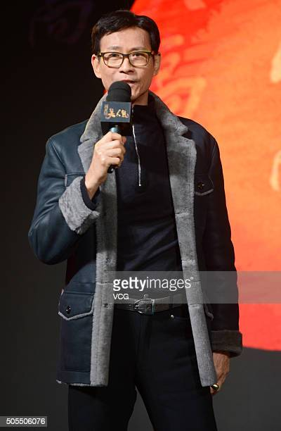Singer and actor Adam Cheng attends the release conference for the promotional song of director Stephen Chow's film 'The Mermaid' on January 18 2016...