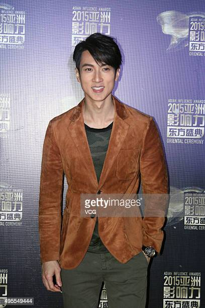 Singer and actor Chun Wu arrives at the red carpet of the 2015 Asian Influence Award Oriental Ceremony at Beijing Workers' Gymnasium on November 3,...