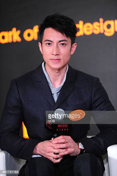 Singer and actor Chun Wu attends a press conference for MIDO new products on December 17 2015 in Zhengzhou Henan Province of China