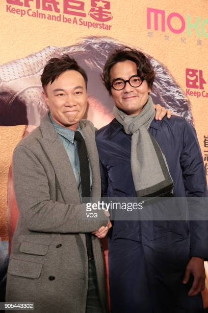 Singer and actor Eason Chan and actor Gordon Lam Ka Tung attend the premiere of film 'Keep Calm and Be A Superstar' on January 15 2018 in Hong Kong...