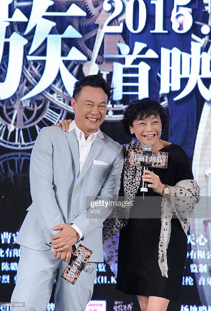 """New Film """"Office"""" Shanghai Press Conference"""