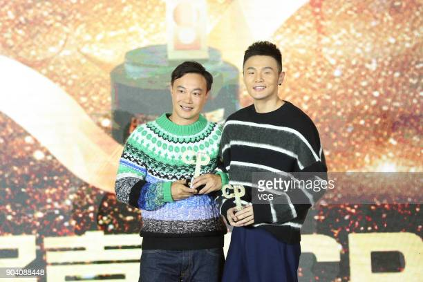 Singer and actor Eason Chan and singer Li Ronghao attend the premiere of film 'Keep Calm and Be A Superstar' on January 11 2018 in Beijing China