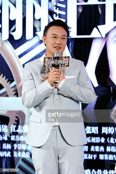 Singer and actor Eason Chan attends press conference of new film Office directed by director Johnny To on August 25 2015 in Shanghai China
