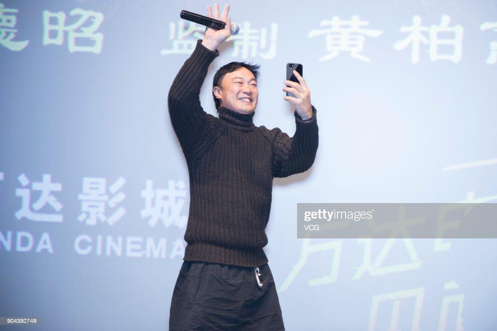 Eason Chan Attends 'Keep Calm And Be A Superstar' Chengdu Fans Meeting