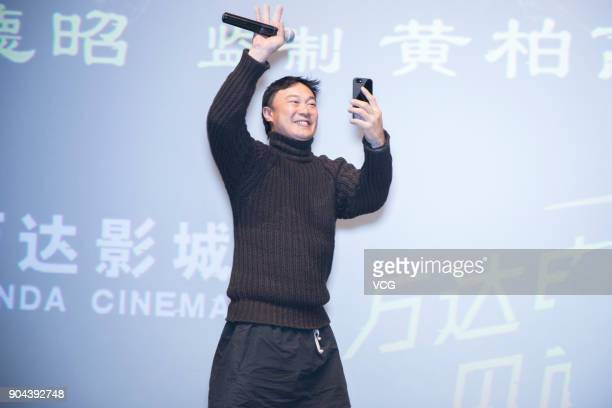 Singer and actor Eason Chan attends the fans meeting of film 'Keep Calm and Be A Superstar' on January 12 2018 in Chengdu Sichuan Province of China